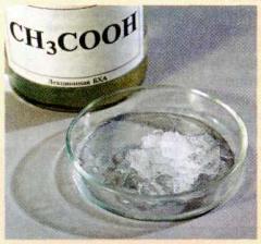 Aceticum acidum
