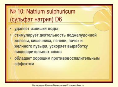 Слайд11