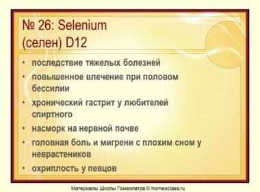 Слайд27