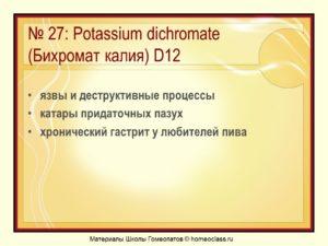 Слайд28